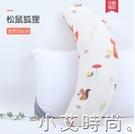 孕婦護腰枕托肚子月牙枕 寶寶嬰兒安撫枕 側睡枕 防翻身月亮枕 NMS小艾新品