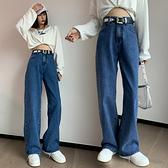S-6XL大碼牛仔長褲~牛仔褲女高腰寬松直筒闊腿褲百搭大碼女裝230斤1511.1F039衣時尚