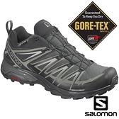 【SALOMON 法國】X ULTRA 3 GTX 男 低筒登山鞋『都會灰/影黑/月球岩灰』411684 越野鞋.多功能鞋