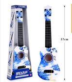 初學仿真樂器可彈奏可調節大號兒童音樂玩具尤克裏裏SJ217『時尚玩家』