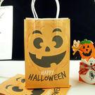 【BlueCat】萬聖節月亮眼睛橘色南瓜臉手提紙袋 包裝袋