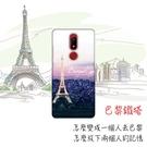 [C11 軟殼] Sugar 糖果 C11 手機殼 外殼 保護套 巴黎鐵塔