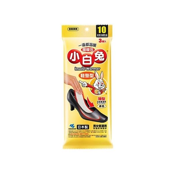 日本小林製藥 小白兔暖暖包3雙入(鞋墊式)【小三美日】