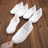 童鞋男童女童小白鞋兒童一腳蹬懶人鞋學生鞋  安妮塔小舖