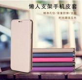 HTC Desire 830  金沙紋超薄磨砂手機套 站立磁扣皮套  HTC Desire 830  防摔內軟殼 支架插卡保護殼