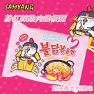 韓國三養限定辣雞奶油義大利麵 鐵板炒麵-130g 粉紅火辣雞麵