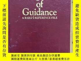 二手書博民逛書店Lights罕見of Guidance: A Bahá í Re