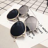 現貨-韓國ulzzang復古女明星同款墨鏡個性大框圓臉太陽眼鏡太子鏡圓框復古男個性墨鏡 116