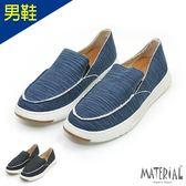 男鞋 不修邊懶人鞋 MA女鞋 T26658男