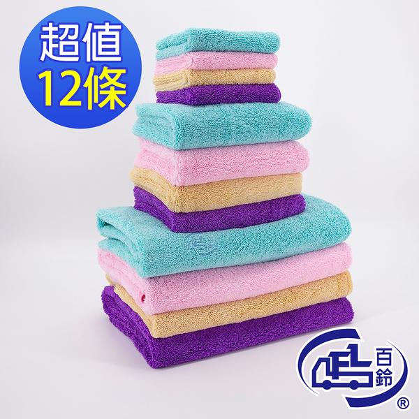 【百鈴】Aqua超乾爽舒適巾(L號x2條+M號x2條+XS號x2條)