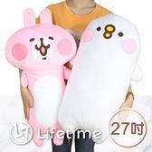 ﹝卡娜赫拉長型娃娃27吋﹞正版絨毛娃娃 長型 抱枕 兔兔 P助 70cm〖LifeTime一生流行館〗D12358
