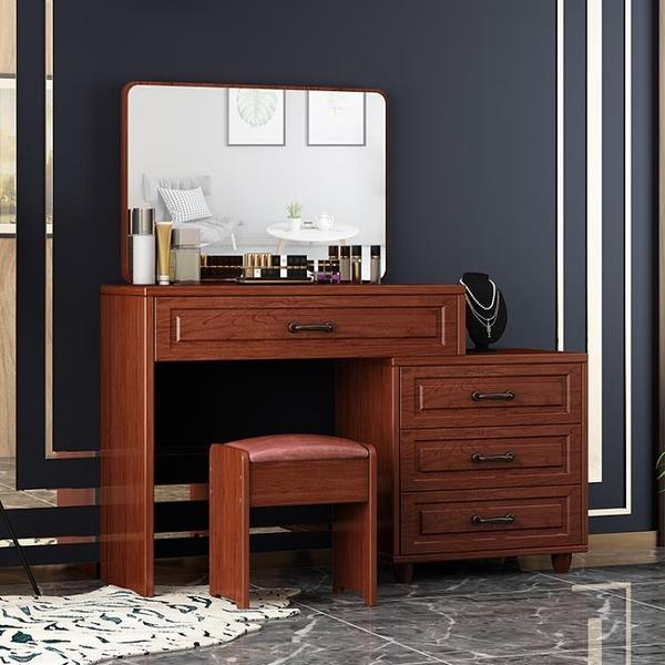 可伸縮收納柜一體化妝桌帶凳子