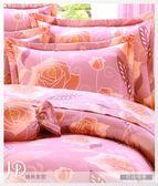5*6.2 床包/純棉/MIT台灣製 ||玫瑰情懷||