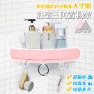 浴室三角置物架 (粉色/灰色可選) 免鑽孔! 輕鬆安裝!  【請備註所需顏色,未備註則隨機出貨~】