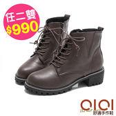 短靴 時尚百搭必敗款馬汀靴(卡其) *0101shoes【18-1703ca】【現貨】