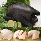 巧活食品 華陀雞養生組(全雞+雞腿)-免運費