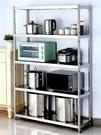 不銹鋼廚房置物架落地多層五層柜鍋架子微波爐儲物收納架家用貨架