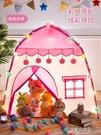 遊戲帳篷 小帳篷兒童室內游戲公主屋過家家用小型城堡玩具【快速出貨】