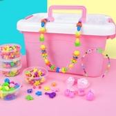 兒童串珠玩具益智手工diy制作材料包 全館免運