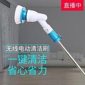 現貨當天寄出 多功能無線式充電動浴室刷衛生間瓷磚縫隙牆角清潔刷洗地刷子神器
