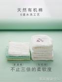 嬰兒毛巾洗臉新生兒紗布超軟純棉寶寶口水巾洗屁屁初生全棉小方巾凱斯盾數位3C