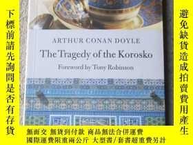 二手書博民逛書店The罕見Tragedy of the Korosko (Hes