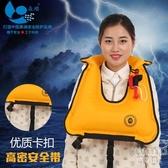 成人兒童浮潛救生衣浮力背心充氣式可折疊便攜安全游泳圈潛水沖浪 京都3C
