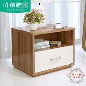 82折免運-現代簡約抽屜儲物櫃小床頭櫃時尚臥室板式邊櫃床頭桌XW