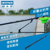 迪卡儂溪流竿玻璃鋼28調臺釣竿超輕超硬手竿魚竿漁具釣魚裝備cap