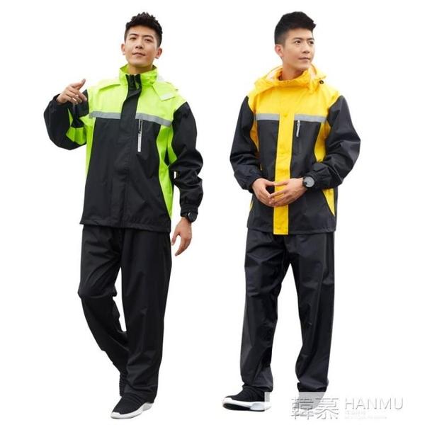 雨衣雨褲套裝外賣長款男防水騎行電瓶車摩托加厚時尚分體全身防護  4.4超級品牌日