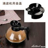 不銹鋼咖啡壺 鋼底美式加熱煮咖啡壺 電磁爐保溫爐盤配套可用茶壺    蜜拉貝爾