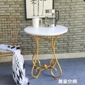 圓桌 簡易小茶幾鐵藝小圓桌子陽台戶型 邊幾簡約現代迷你 NMS