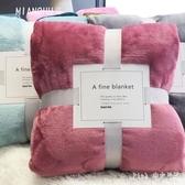 珊瑚絨毯子床單辦公室午睡毛毯小被子單人學生宿舍法蘭絨冬季保暖 JY15331【Pink中大尺碼】
