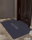 入戶地墊門墊進門門口廚房家用蹭腳墊衛生間防滑墊子吸水地毯
