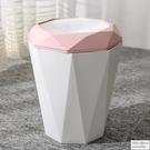 北歐ins簡約搖蓋垃圾桶帶蓋家用衛生間大號臥室客廳可愛紙簍少女 怦然心動