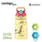 【美國CONTIGO】Striker兒童保溫彩印吸管瓶296cc長頸鹿
