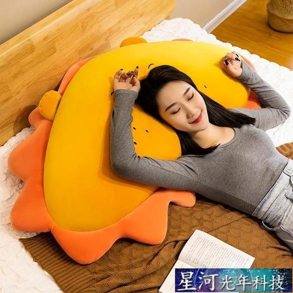 靠枕 可愛獅子床頭靠墊靠枕軟包大靠背枕榻榻米兒童臥室網紅沙發抱枕 星河光年