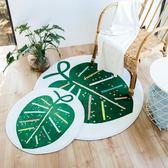 圓形地毯 兒童房間毯 客廳茶幾臥室床前衣帽間吊籃墊子電腦椅地墊 莎瓦迪卡