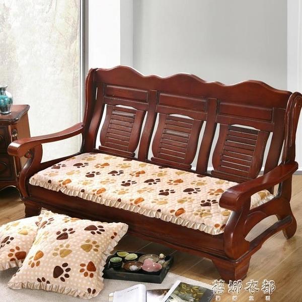 老式木頭沙發墊三人座1.5/1.6/1.7/1.8,1.9m2米長紅實木沙發坐墊【免運快出】