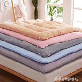 加厚床墊床褥子1.5m1.8m米可折疊榻榻米雙人單人學生宿舍墊被 酷斯特數位3c