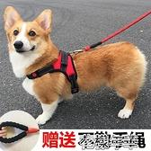 狗狗牽引繩背心式遛狗繩子泰迪法斗柯基中型小型犬寵物用品胸背帶 快速出貨