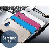 SAMSUNG 三星 S6 鍍銀壓克力+雙色金屬邊框 金屬框 金屬殼 手機殼 金屬邊框