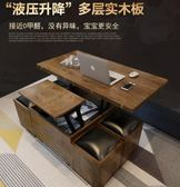 茶幾 北歐升降茶幾簡約小戶型家用實木折疊升降餐桌多功能茶幾兩用 JD 下標免運