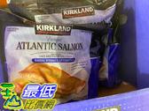 [COSCO代購 需低溫宅配] C1286092 Kirkland Signature科克蘭 冷凍鮭魚排 1.36公斤