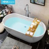 浴缸埃飛靈獨立式浴缸家用成人衛生間歐式小戶型浴盆恒溫壓克力情侶MKS 維科特3C