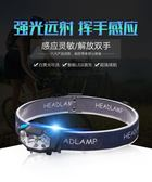 LED強光頭燈充電超亮感應迷你夜釣魚礦燈頭戴式手電筒3000米