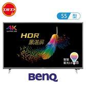 (NEW) BENQ 明基 4K HDR護眼廣色域連網大型液晶  E55-700 公司貨