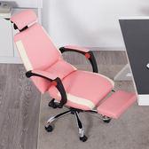 電腦椅家用辦公椅會議椅休閒學生座椅升降轉椅電競椅主播靠背椅子WY 全館免運折上折