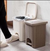 居家家仿藤編腳踏垃圾桶創意客廳小紙簍家用衛生間廚房有蓋垃圾簍-享家生活館 IGO