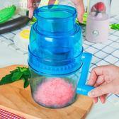 手搖刨冰機家用迷你兒童手動碎冰機綿綿冰小型機冰沙雪花破冰機【創時代3c館】